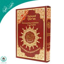 Shop New Islamic Books Online - Get Offers on Islamic
