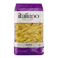 brand new 26ab6 d994e Italiano Store: Buy Italiano Products at Best Prices in ...