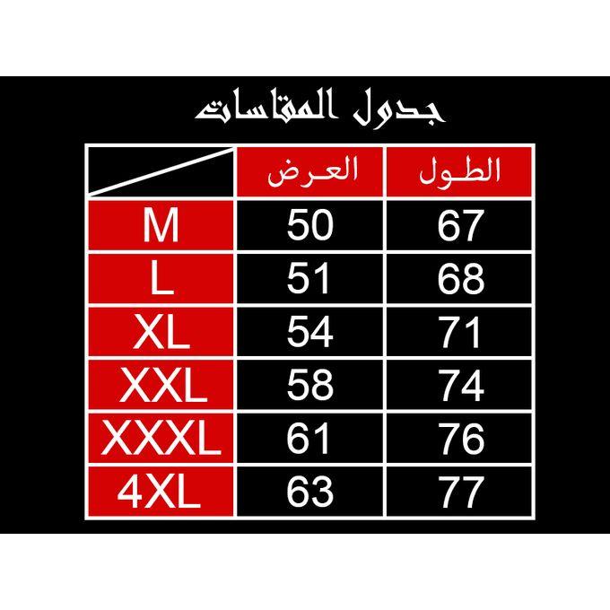 e90b54c5a ... Mohamed Salah Akai Printed Cotton T-Shirt First Rate For Men - Black