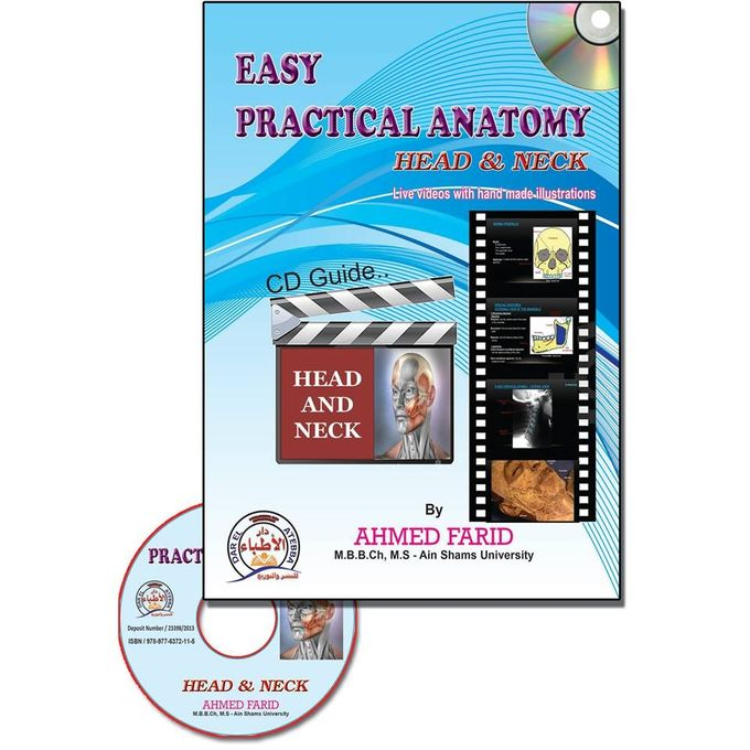 Sale On Jumia Books Easy Practical Anatomy Head And Neck Cd