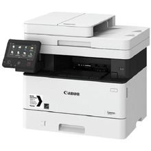 Buy Canon Printers at Best Prices in Egypt - Sale on Canon