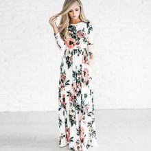 06cf7317c09f8 اشتري فستان من ماركات عالمية اون لاين - تسوق فساتين مميزة لكل مناسبة ...