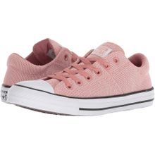 2191584c8b0d7 Buy from Converse Shop Online - Shop from Converse Egypt Online ...