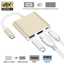 Order HDMI Adapters at Best Price - Sale on HDMI Adapters