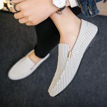 0bae8ab2235b8 أحذية رجالية جديدة الرجل الاجتماعي الاحذية الأحذية كسول المد مجموعة القدم  البازلاء أحذية الرجال المشارب-