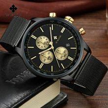 987411464774c WWOOR Men Quartz Watch Wristwatch Men Sports Watches Male Clock 8862