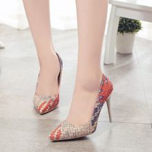 81f85fe8bf7b Women  039 s Vogue Thin Heels Shoes Wild Mixed Colors Shallow High Heels  Shoes