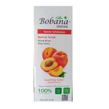 متجر Bobana اشترى منتجات Bobana بافضل سعر في مصر Jumia مصر