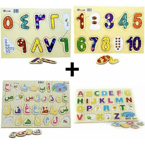 Big Size Wooden Puzzle For English, Arabic Numbers And Letters - 4 Pcs