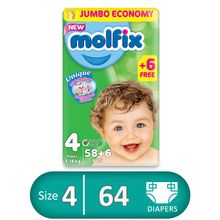 22a360289 Order from Our Online Baby Shop - Shop Baby Care   Low Price