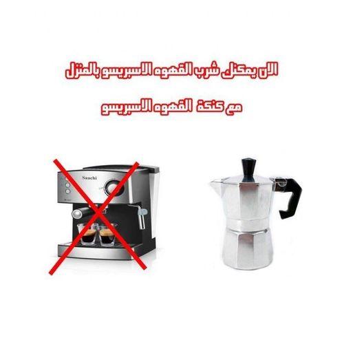Espresso Maker - 1 Cups