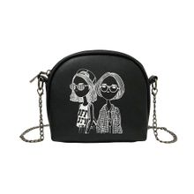 213055b59c Huskspo Women  039 s Fashion Cartoon Printed Bag Patent Leather Shoulder  Leisure Bag