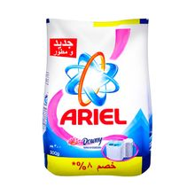 Shop from Ariel @ Lowest Price - Order Best Ariel Products