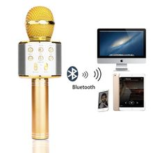Buy High Quality Microphone Here - Shop for Megaphone Online