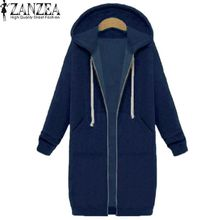 aa36c2df1 Shop Jackets for Women Online - Buy Coats for Women Today - Jumia Egypt
