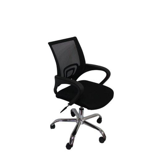 كرسى مكتب - أسود