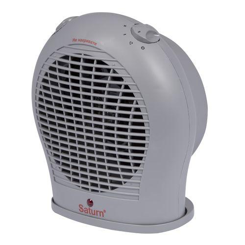 ST-HT7645 K Heater Fan - 2000 Watts - Gray