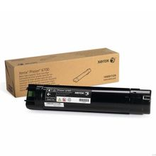 Buy Xerox Printer Ink & Toner at Best Prices in Egypt - Sale