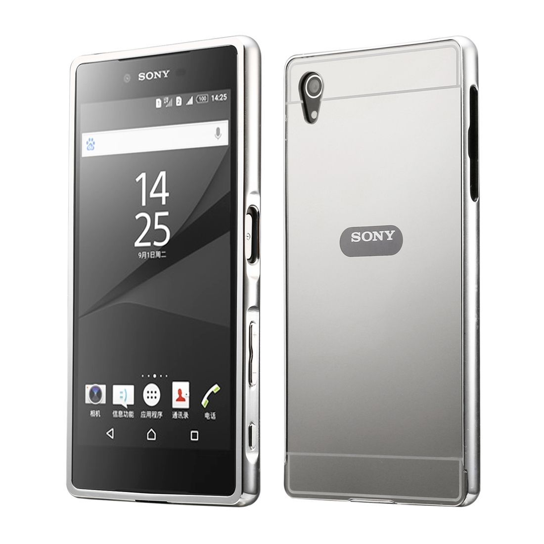 Sunsky Fashionable Electroplating Push Pull Back Shell Cover + Metal Bumper Frame For Sony Xperia Z5