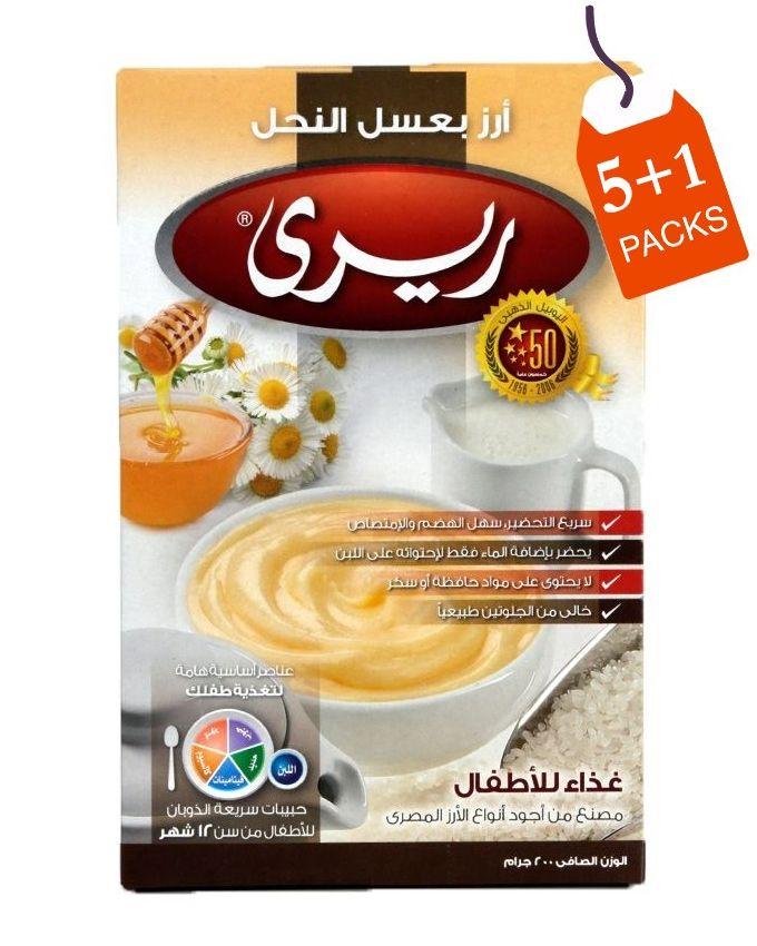 Riri Honey - 200g - 5 Pcs + Free Pack
