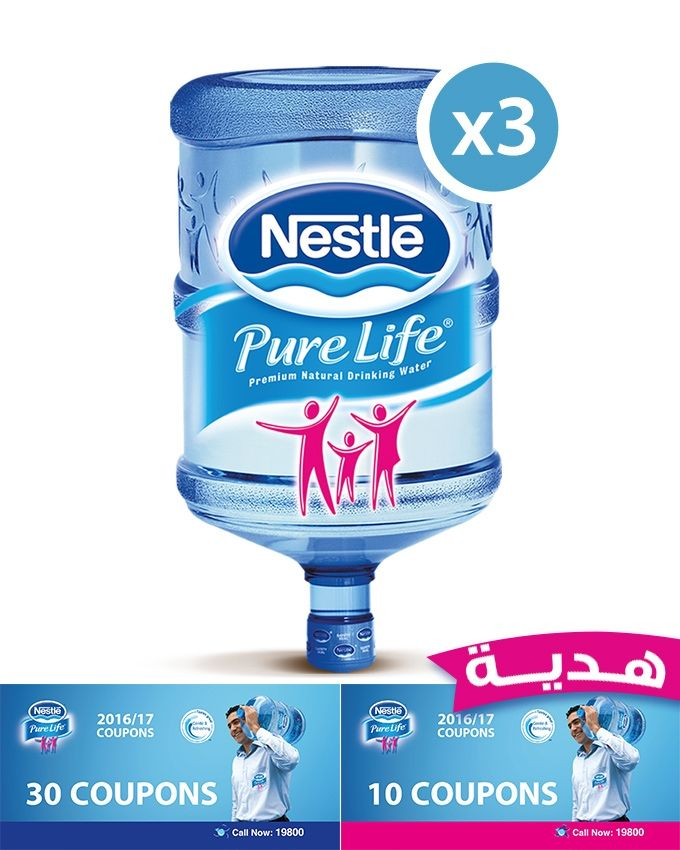 Nestlé Pure Life 3 Empty 18 9L Bottles + 30 Refill Coupons +