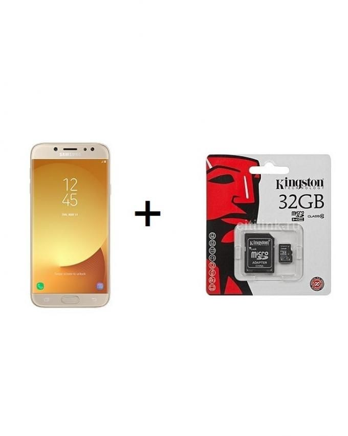 Samsung Galaxy J7 Pro (2018) Duos - 5 5