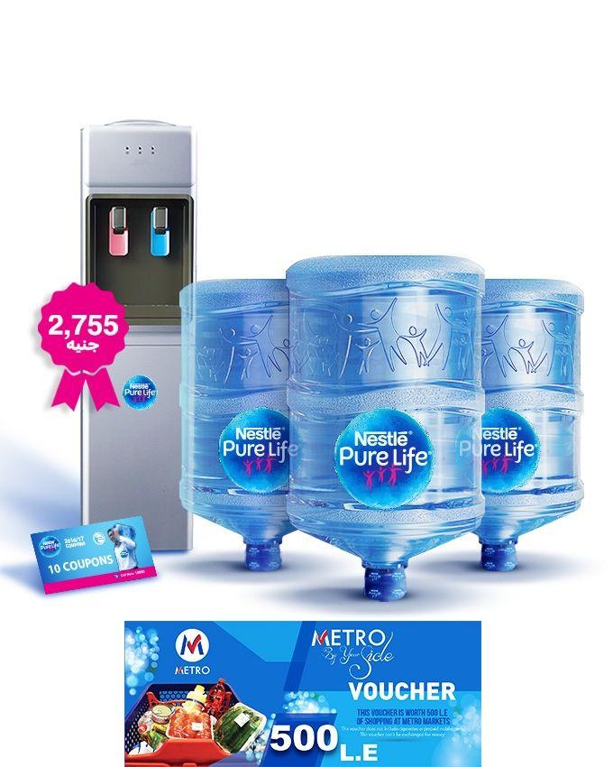 d03daca350 Nestlé Pure Life YL1449S Hot & Cold Water Dispenser - Silver + 3 ...