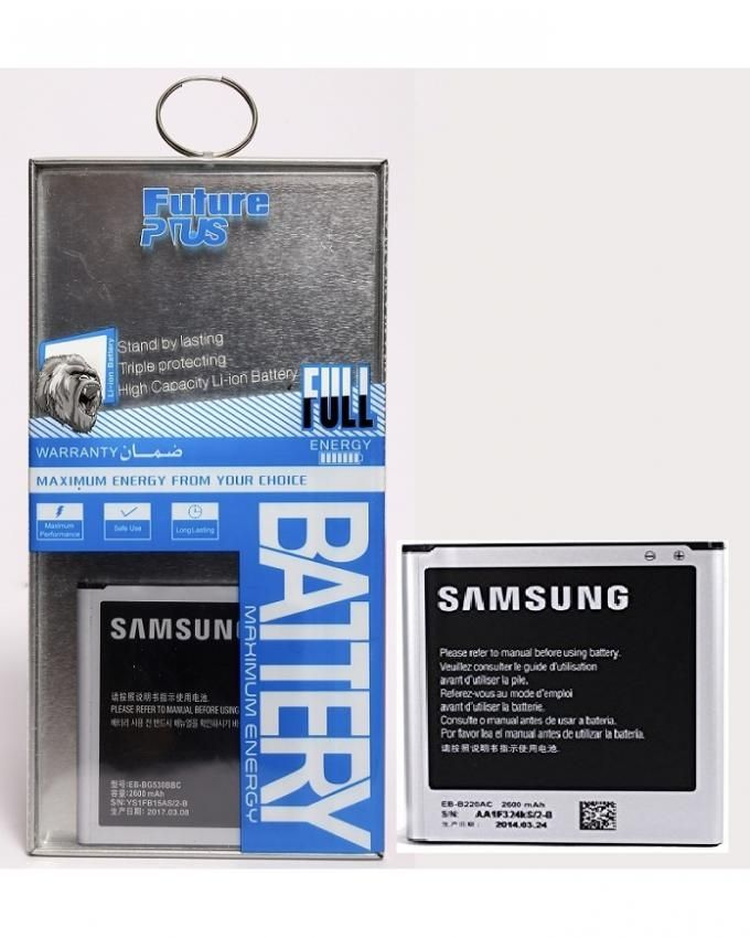 Future Power Battery for Samsung Galaxy Grand2 7106 Mobile Phone - 2600 mAh
