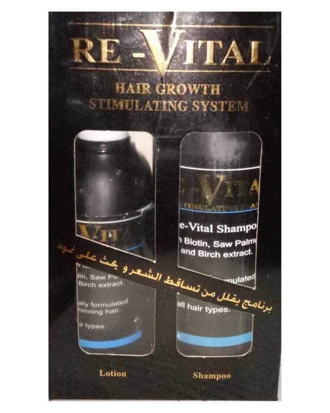 Mash Re - Vital Anti-Hair Loss System Lotion & Shampoo 2 Pcs.