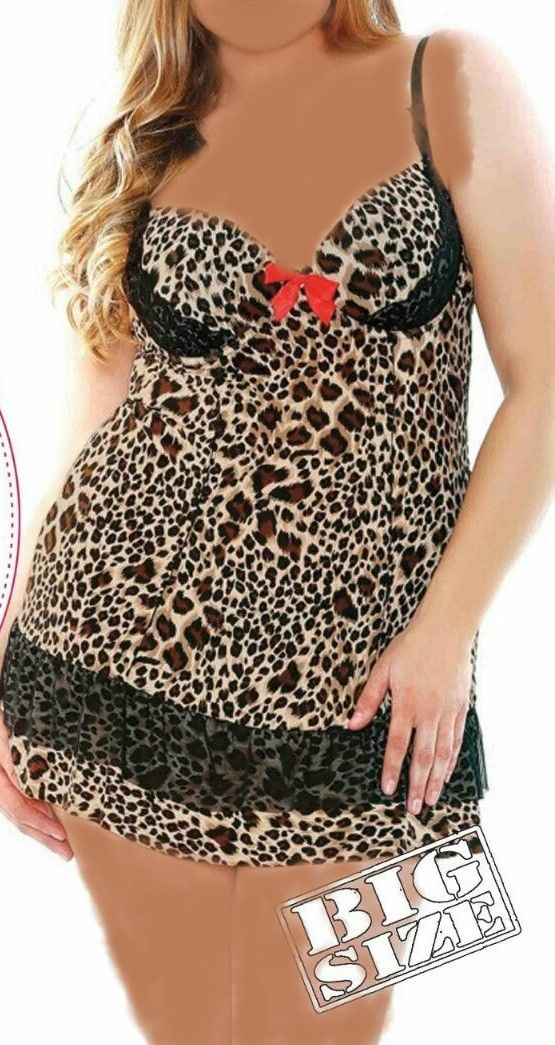 949d2d1ddff31 Generic Baby Doll - Tiger Brown - BIG SIZE Price in Egypt | Jumia ...