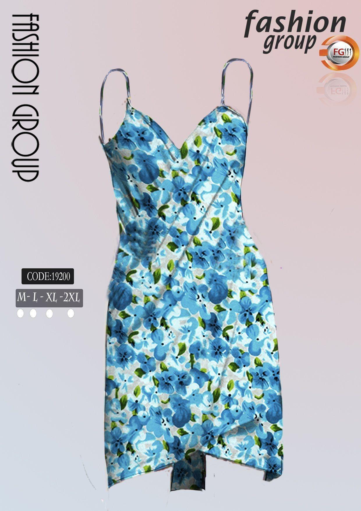 FashionGroup Greek Goddess Spaghetti Strap Sarong Beachwear - Aqua