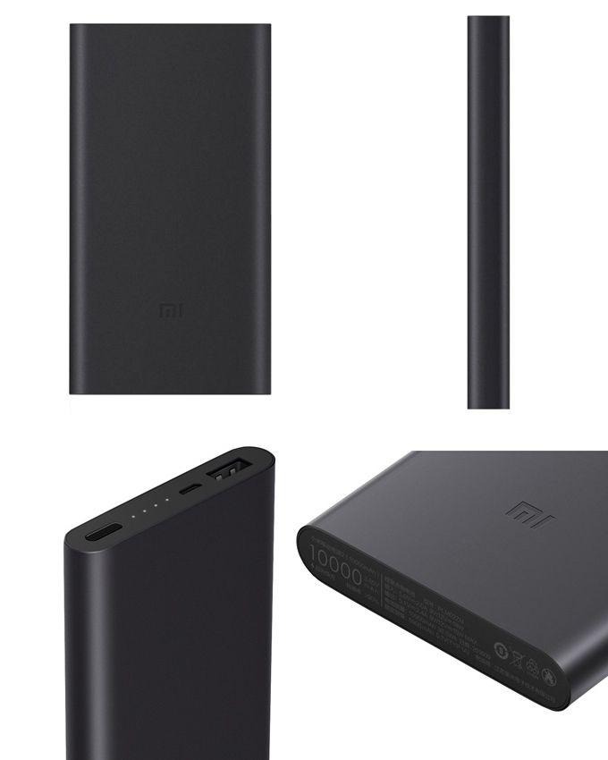 Xiaomi Mi Power Bank 2 - 10000mAh Power Bank - Black