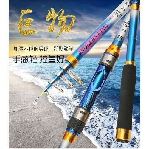 Universal 2.7M Portable Carbon Fiber Telescopic Fishing Rod Travel Spinning Pole Blue