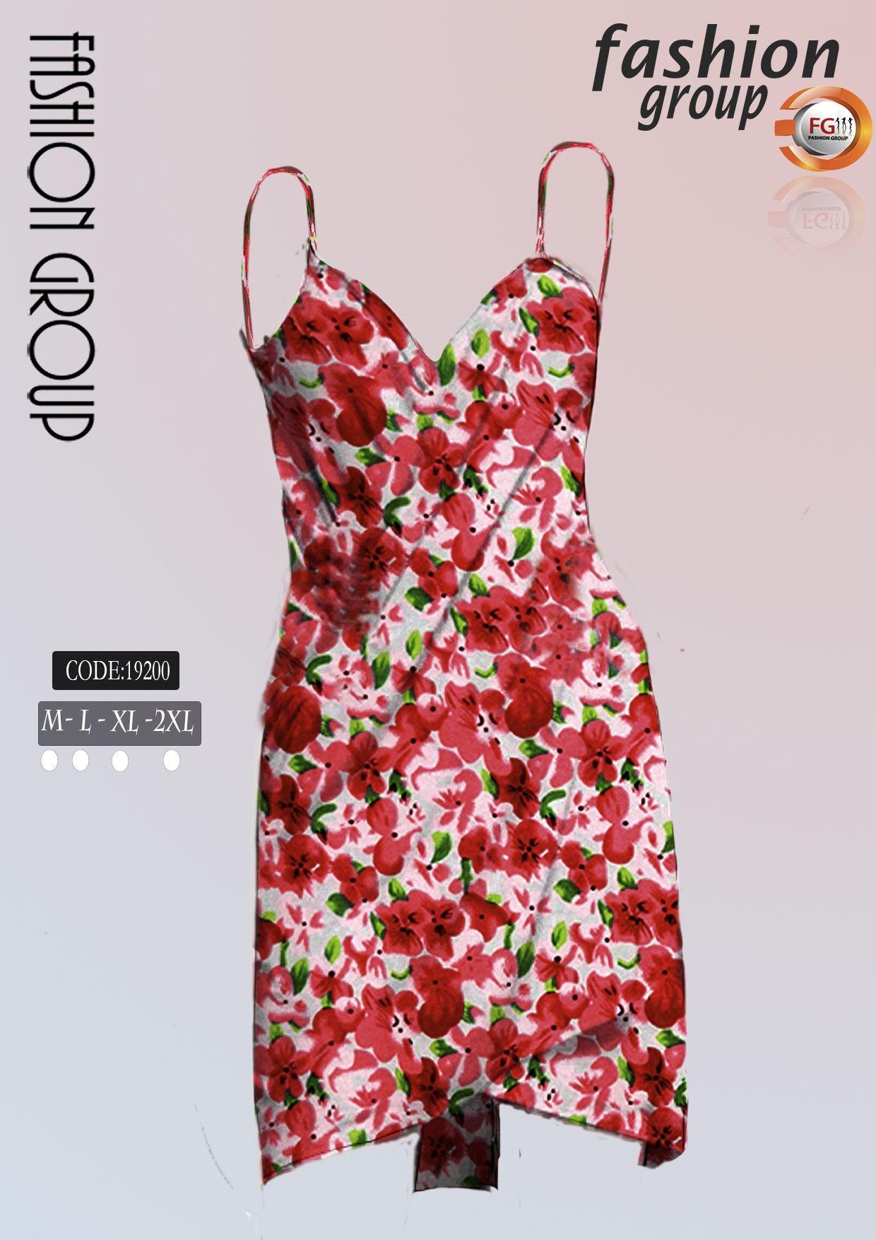 FashionGroup Greek Goddess Spaghetti Strap Sarong Beachwear - Red