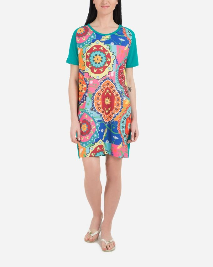 Andora Short Nightgown - Green