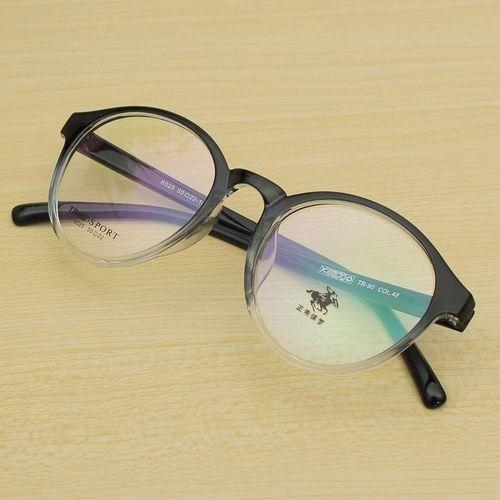 f5ee639b17 Fashion Men Women Retro Eyeglasses Frame Full-Rim Glasses Vintage Eyewear  Clear Lens HOT Blue