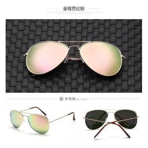 e9b26501ddea Buy Generic Fashion Frog Mirror Sunglasses Aviator Sunglasses Vintage  Eyeglasses Glasses Women  amp(Random Color