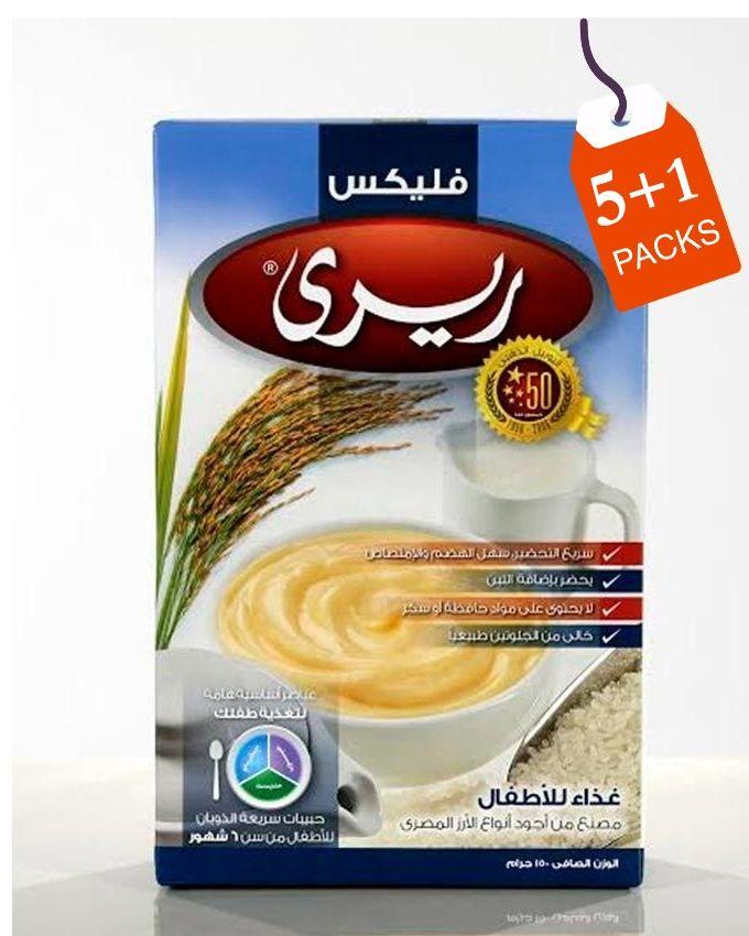 Riri Flakes - 150g - 5 Pcs + Free Pack