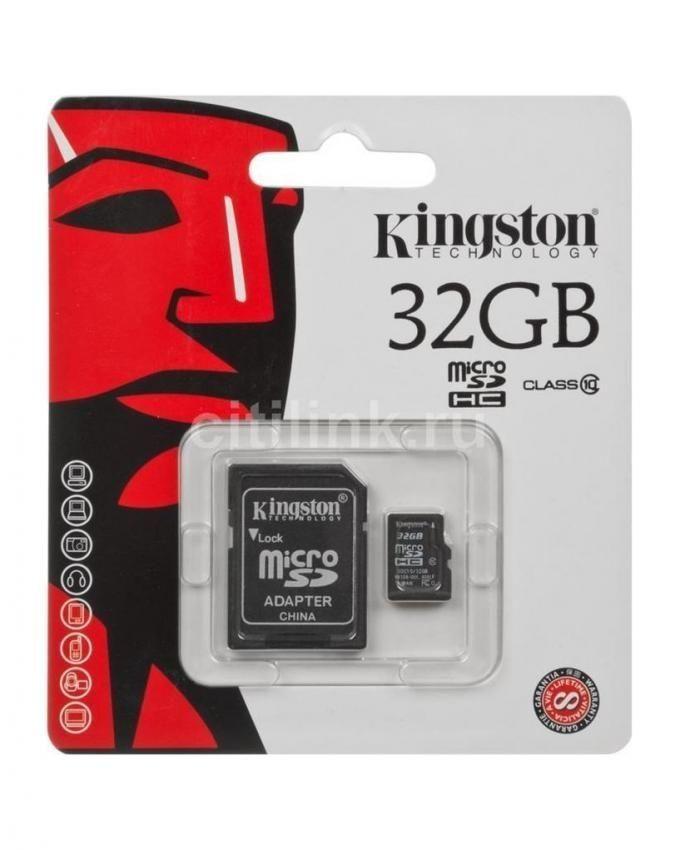 Kingston Micro SD Card - 32GB