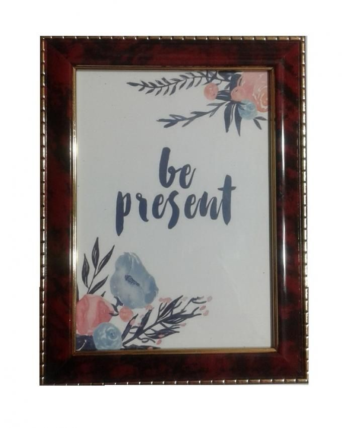 Be Present Photo Frame - 20*25 cm