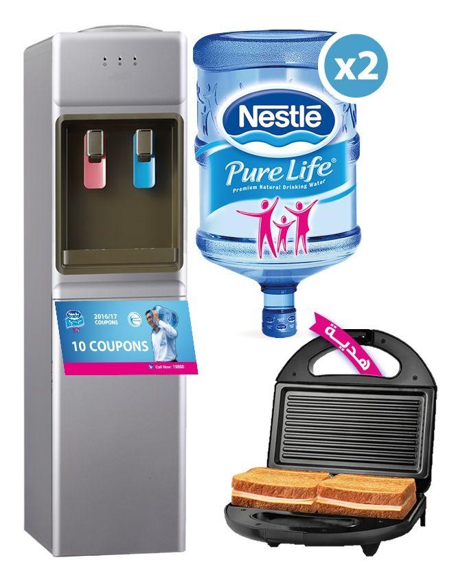 80cbf207b6 Nestlé Pure Life YL1449S Hot & Cold Water Dispenser - Silver + 2 ...