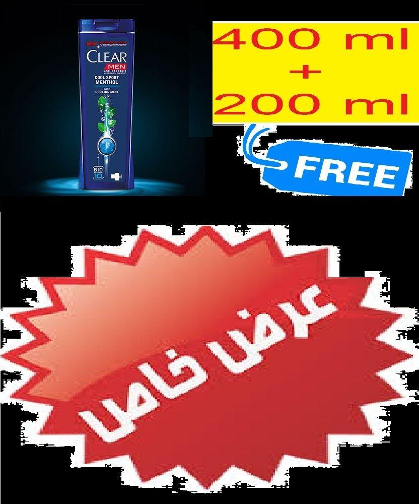 Clear Anti-dandruff cool menthol Care Shampoo - 600ml - For men