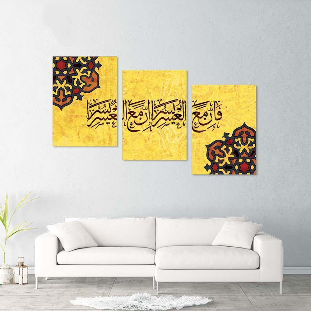 Magnificent Islamic Canvas Wall Art Ideas - The Wall Art Decorations ...