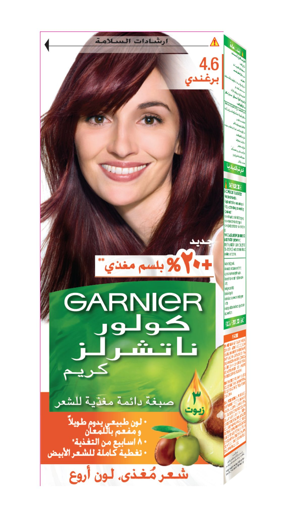 Garnier Color Naturals Hair Color Burgundy 46 Hair Care