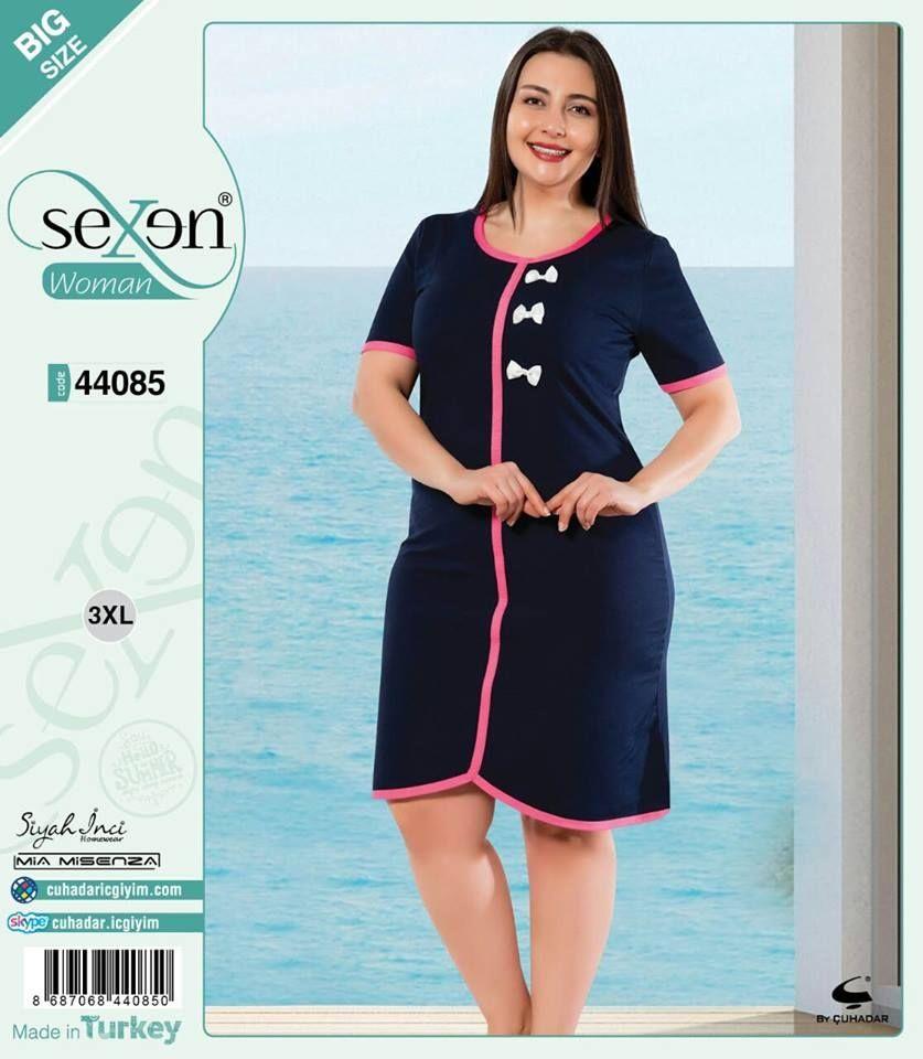 Sexen Cotton Beach Dress - Navy Blue