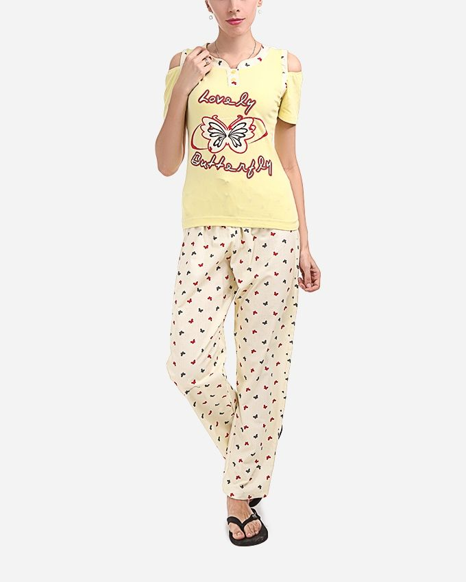 """Andora """"Lovely Butterfly"""" Pajamas Pants - Yellow"""