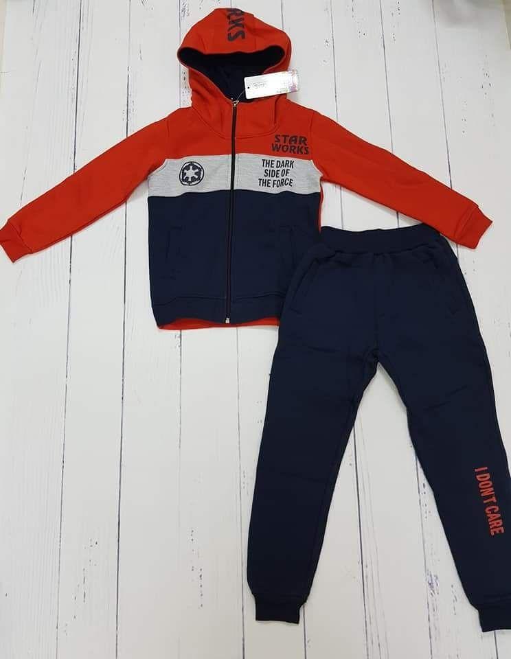 c7a9c1a96e15b Generic Boys Winter Pajamas - بيجاما اولادي ميلتون مبطن