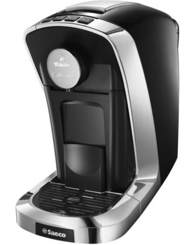 Tchibo Coffee Machine 07 L Price In Egypt Jumia