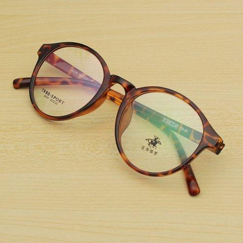d75706b91 Fashion Men Women Retro Eyeglasses Frame Full-Rim Glasses Vintage ...