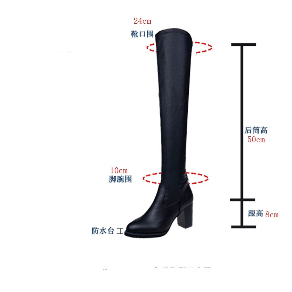 60dde1fdc22 Eissely Fashion Leather Over Knee Boots Women Toe Elastic Stretch Thick  Heel Boots BK 35-Black